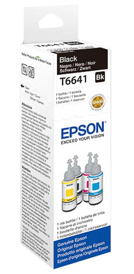 Original EPSON Tinte T6642 für EcoTank, bottle ink, cyan