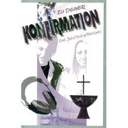 HORN Konfirmationskarte - Schattenfoto - inkl. Umschlag